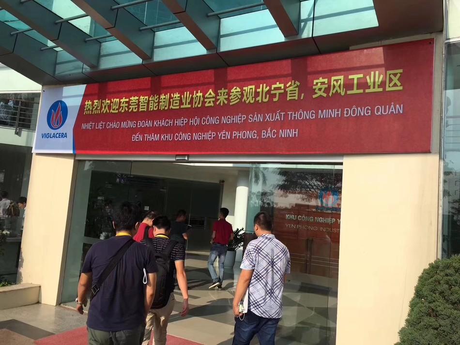 Dongguan Intelligent Manufacturing Association visits Beining Province, Vietnam